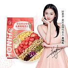 好麥多HONlife奇亞籽谷物水果莓莓麥片300g*2袋