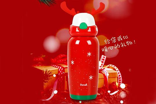 【抖音同款】【國貨精品】Duvall杜瓦爾鹿角杯紅色鹿450ml