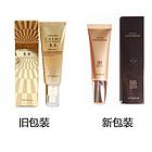 【香港直邮】韩国 It's skin伊思晶钻再生蜗牛BB霜SPF25,PA++ 改善皱纹 美白 防晒(50ml)