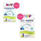 德國原裝進口 喜寶HiPP 益生菌Combiotik奶粉 1段(0-6個月) 600g/罐 新老包裝隨機發貨