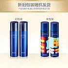 韩国AHC第二代B5玻尿酸水乳套装爽肤水乳液2件套120ml+120ml 高颜值选择 新老包装随机发货