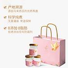 坤燕燕窩孕婦滋補品馬來西亞進口溯源碼天然即食燕窩70g*6瓶禮盒(固形物≥35%)