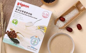 【一般贸易】国产 贝亲 营养米粉 黑米红枣味 6-36个月 200g/盒
