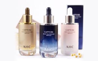 【香港直邮】AHC驻颜玻尿酸安瓶三色精华100ml 粉+蓝+金组合