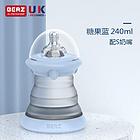 【一般贸易】英国 BERZ贝氏 UFO婴儿折叠奶瓶 240ml(S)