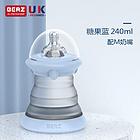 【一般贸易】英国 BERZ贝氏 UFO婴儿折叠奶瓶 240ml(M)