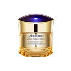 【香港直邮】Shiseido 资生堂 悦薇珀翡塑颜亮肤霜 50ML