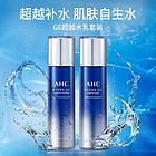 韓國AHC G6水乳套裝(爽膚水130ml+乳液130ml )套裝