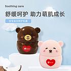 【一般貿易】寶寶金水兒童面霜嬰兒面霜特護乳霜30g*2瓶