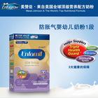美国原装进口正品 Enfamil美赞臣 防胀气婴幼儿奶粉1段 913g/盒