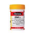澳大利亚原装进口Swisse Ultiboost Zinc Plus 锌元素片 60片