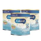美国原装进口 Enfamil美赞臣 防过敏大豆奶粉1段 366g/罐*3