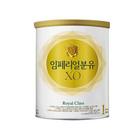 韩国直邮[新品上市][南阳]林贝尔奶粉XO Royal Class 1段 800g*2罐 适合0~100天大的宝宝
