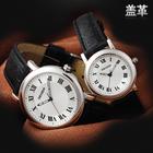 GEIGER 盖革情侣黑色纯皮带手表 优雅矿化玻璃盖革LOGO情侣表
