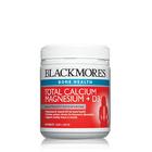 BLACKMORES 澳佳宝 Total Caldum + Magnesium + D3澳佳宝钙镁片维生素D补钙能手 200粒 大瓶装