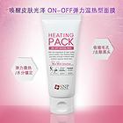 韩国人气药妆SNP ON-OFF系列弹力温热型睡眠/水洗面膜 80g