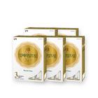 韩国直邮[新品上市][南阳]林贝尔奶粉XO World Class/小袋包装 3段 5盒(14g*20包/盒)适合6~12个月的宝宝