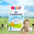 德国原装进口 喜宝HiPP 益生菌Combiotik奶粉 2段(6-10个月)600g/罐