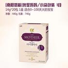 韩国直邮[南阳奶粉]我是妈妈/小袋包装 1段 14g*20包 1盒 适合0~100天大的宝宝
