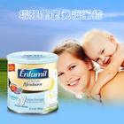 美国原装进口 Enfamil美赞臣 Premium Newborn新生儿奶粉 1段 354g/罐