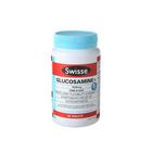 澳大利亚原装进口Swisse Glucosamine 1500mg葡萄糖胺维骨力关节灵健骨素 90粒
