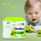 美国原装进口 雅培Similac For Spit-Up 防呕吐配方1段奶粉 638g/罐