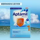 德國原裝進口 美樂寶 Aptamil愛他美 1段新生兒奶粉 0-6個月 1200g/罐