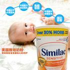 美国原装进口 Similac雅培 Sensitive低敏防胀气/腹泻奶粉1段 845g/罐