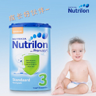 荷兰原装进口正品 Nutrilon牛栏本土婴儿奶粉3段 800g/罐