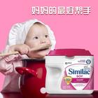 美国原装进口 Similac雅培 Similac含铁大豆奶粉 防腹泻胀气1段 657g/罐