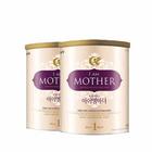 [新版新包装][南阳奶粉]我是妈妈 1阶段 800g * 2罐装