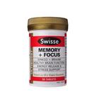SWISSE ULTIBOOST MEMORY + FOCUS增加记忆力片 帮助集中精神 50粒/瓶