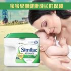 美国原装进口 Similac雅培 有机1段 婴幼儿奶粉 657g/罐