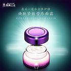 韩国原装进口LOTREE Ultra Focusing Rich Cream换肤紧致营养面霜