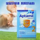 德国原装进口美乐宝 Aptamil爱他美 2段后续奶粉 7-9个月 1200g/罐