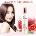 韩国 The Face Shop/菲诗小铺 红石榴胶原蛋白爽肤水160ml