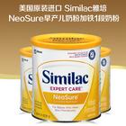 美国原装进口 Similac雅培 NeoSure早产儿奶粉加铁1段奶粉 6罐装