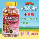 美国L'ilCritters熊宝宝小熊糖钙+维生素D软糖 200粒/瓶