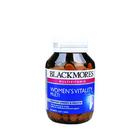 BLACKMORES 澳佳寶 女士綜合復合維生素100粒/瓶 均衡營養 提高免疫力 維持正常平穩情緒