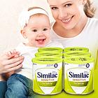 美国原装进口 雅培Similac For Spit Up低敏防吐奶配方奶粉1段 349g/罐