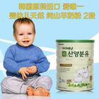 韩国原装进口 爱唯一 婴幼儿天然 纯山羊奶粉 2段 800g