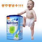 荷兰原装进口正品 Nutrilon牛栏本土婴儿奶粉4段 800g/罐