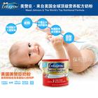 美国原装进口正品 Enfamil美赞臣 原味婴儿奶粉金樽3段 680g/罐