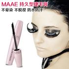 韩国 MAAE 纤长卷翘 持久型黑色睫毛膏 10g