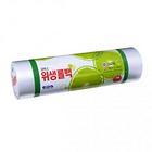 韩国KOMAX可买思卫生环保5号保鲜袋 500个装