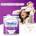 美國原裝進口 Similac雅培 Alimentum深度水解抗過敏濕疹奶粉1段 454g/罐