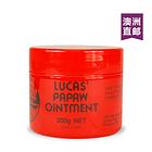 澳大利亚原装进口Lucas番木瓜万能膏200g