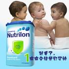 荷兰原装进口正品 Nutrilon牛栏本土婴儿奶粉1段 850g/罐
