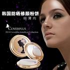 特卖(保质期至2016年11月)韩国 COVERPLUS 紫水晶防晒修颜粉饼 细腻遮瑕粉饼 18g
