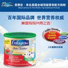 美国原装进口正品 Enfamil美赞臣 香草味婴儿奶粉金樽3段 680g/罐